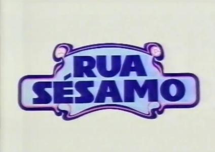 Rua+Sésamo.jpg