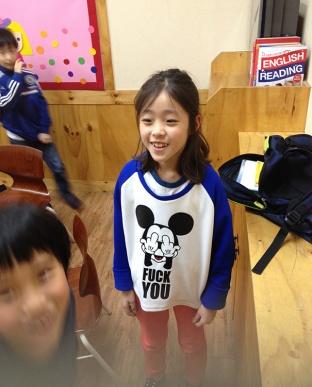 funny-english-translations-t-shirt-fail-asia-broken-engrish-9-5745a51647413__605